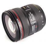 Canon EF 24-70mm f/2.8L II USM Lens Hire