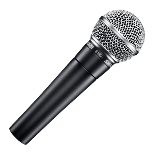 Shure SM58 Dynamic Cardioid Vocal Microphone hire